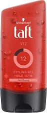 Taft Looks V12 Power Gel - шампоан