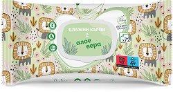Бебешки мокри кърпички с екстракт от алое вера - Опаковка от 72 броя - балсам