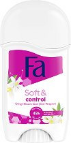 Fa Soft & Control Anti-prespirant - душ гел