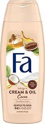 Fa Cream & Oil Shower Cream - олио
