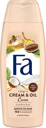 Fa Cream & Oil Shower Cream - Душ крем с аромат на какао и кокос - крем