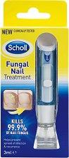 Система за премахване на гъбички по ноктите -