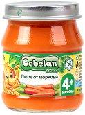 Пюре от моркови - Бурканче от 100 g за бебета над 4 месеца - пюре
