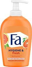 Fa Hygiene & Fresh Liquid Soap - Антибактериален течен сапун с аромат на портокал - крем