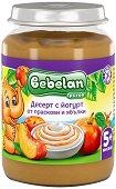 Ovko Bebelan - Десерт с йогурт, праскови и ябълки - продукт