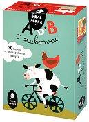 АБВ с животни - Комплект от 30 образователни карти -