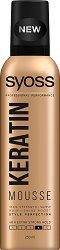 """Syoss Keratin Style Perfection Mousse - Пяна за коса с течен кератин и дълготрайна фиксация от серията """"Keratin"""" - пяна"""