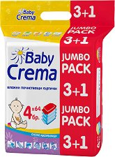 Бебешки мокри кърпички - Jumbo pack -