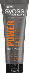 Syoss Power Hold Sculpting Gel Extreme - гел
