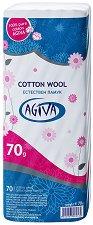 Перфориран 100 % естествен памук - мокри кърпички