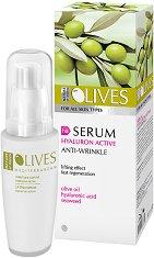 """Nature of Agiva Olives Mediterranean Hyaluron Active Serum - Серум против бръчки с хиалуронова киселина и маслина от серията """"Olives"""" - крем"""