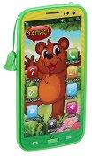 Смартфон - Детска интерактивна играчка - чанта