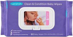 Бебешки мокри кърпички с ланолин - Опаковка от 80 броя -
