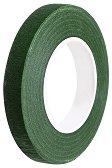 Цветно тиксо от креп хартия - тъмнозелено - Широчина 1.2 cm