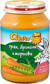 Слънчо - Пюре от грах, броколи и моркови - пюре