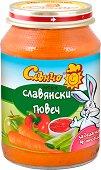 Слънчо - Пюре от славянски гювеч - продукт