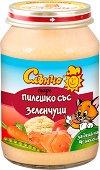Слънчо - Пюре от пилешко месо със зеленчуци - продукт