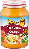 Слънчо - Пюре от пилешко месо с кус кус - Бурканче от 190 g за бебета над 8 месеца - продукт