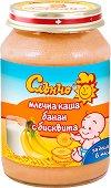 Слънчо - Млечна каша от банан с бисквита - Бурканче от 190 g за бебета над 6 месеца - пюре