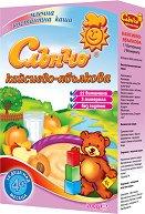 Инстантна млечна каша - Кайсии и ябълки - Опаковка от 200 g за бебета над 4 месеца - гърне