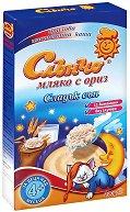 """Инстантна оризово-млечна каша """"Сладък сън"""" - Мляко с ориз - Опаковка от 200 g за бебета над 4 месеца - пюре"""