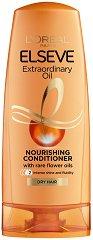 Elseve Extraordinary Oil - Подхранващ балсам за суха коса - шампоан