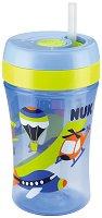 Синя неразливаща се чаша със сламка - 300 ml - За бебета над 18 месеца - шише