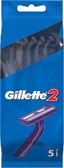 Gillette 2 - Самобръсначки в опаковка от 5 броя за еднократна употреба - шампоан