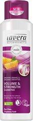 Lavera Volume & Strength Shampoo - Шампоан за обем за фина и хвърчаща коса с био екстракти от портокал и зелен чай - ролон
