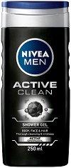 Nivea Men Active Clean Shower Gel - маска