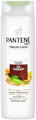 Pаntene Oil Therapy Shampoo - крем