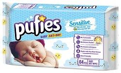 Бебешки мокри кърпички - Pufies Sensitive - шампоан