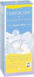 Natracare Maternity Pards - Дамски превръзки за родилки с покритие от био памук в опаковка от 10 броя - продукт