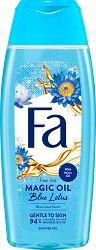 Fa Magic Oil Blue Lotus Shower Gel - шампоан