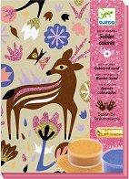Оцветявай с цветен пясък - Животни - играчка