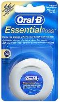 Oral-B Essential Floss - продукт