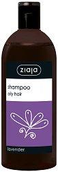Шампоан за мазна коса - сапун