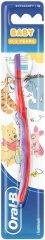 Oral-B Baby 0-2 Years - мокри кърпички