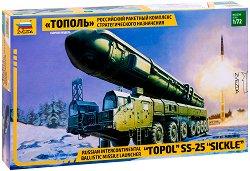Руски стратегически ракетен комплекс - РТ-2ПМ Тополь - Сглобяем модел - макет