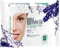 Мокри кърпички за почистване на грим - Опаковка от 20 броя за проблемна кожа - крем
