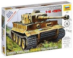 Немски тежък танк - Tiger I Early Production - Сглобяем модел - макет