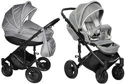 Бебешка количка 2 в 1 - Pia: Grey - С 4 колела -