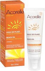 """Acorelle Nature Beach Oil - Плажно олио с масло от каранджа от серията """"Nature Sun"""" - гел"""