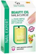 """Golden Rose Nail Expert Beauty Oil Nail & Cuticle - Олио за нокти и кутикули от серията """"Nail Expert"""" - маска"""