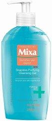 """Mixa Anti-Imperfection Soapless Purifying Cleansing Gel - Измиващ гел за лице против несъвършенства от серията """"Anti-Imperfections"""" - продукт"""