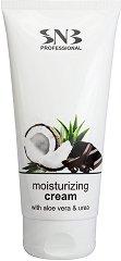 SNB Moisturizing Cream wiht Aloe Vera & Urea - душ гел