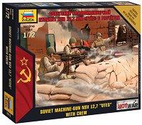 Съветски войници с тежка картечница - НСВ 12.7 Утес - Комплект от 3 фигури и оръдие - макет