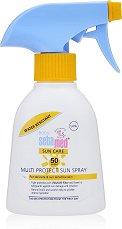 """Sebamed Baby Sun Spray - SPF 50 - Водоустойчив слънцезащитен спрей за деликатна кожа от серията """"Baby Sebamed"""" - нокторезачка"""