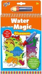 Оцветявай с вода - Динозаври - Творчески комплект - играчка