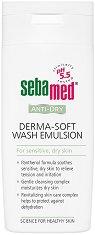 """Sebamed Anti-Dry Derma-Soft Wash Emulsion - Почистваща емулсия за лице и тяло за суха кожа от серията """"Anti-Dry"""" - крем"""